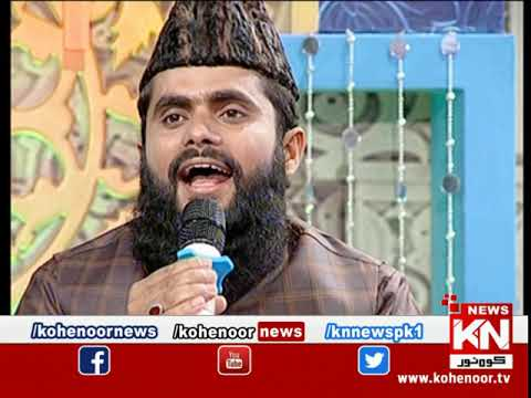 Ehtram-e-Ramadan Sehar Transmission 12 May 2020 | Kohenoor News Pakistan