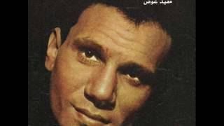 تحميل اغاني أغاني مسلسل قاهر الظلام - عبد الحليم حافظ 1973 MP3
