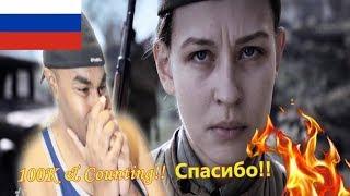 Полина Гагарина - Кукушка (OST Битва за Севастополь) |Live No Edit Reaction | Aalu Fries