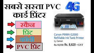 pvc card - ฟรีวิดีโอออนไลน์ - ดูทีวีออนไลน์ - คลิปวิดีโอฟรี
