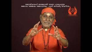 Muktisudhakaram - Bhagavadgeeta Part 370 - Swami Bhoomananda Tirtha