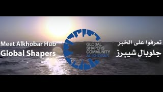 preview picture of video 'Meet Alkhobar Hub Shapers'