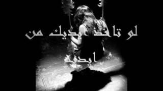 تحميل اغاني من علمك وليد الشامي Min Aalmak Waleed Al-Shami MP3