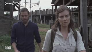 「ウォーキング・デッド シーズン9」第4話『各々の義務』予告編