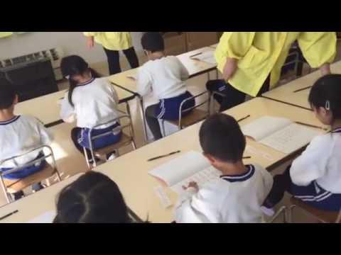 清瀬しらうめ幼稚園 硬筆授業の様子