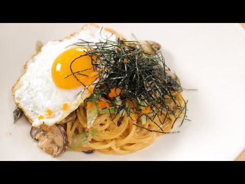 Japanese Masago Spaghetti Recipe – Pai's Kitchen!
