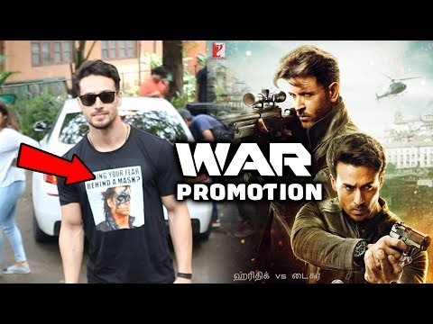 Tiger Shroff Spotted Promoting His Film WAR | Hrithik Roshan | देखिये विडियो
