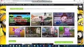 ВидеоШаг 5 - Добавление сайта в поиск