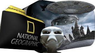 Смотреть онлайн Документальный фильм про НЛО