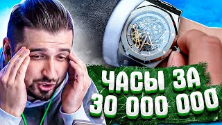 HARD PLAY СМОТРИТ ДЫМОХОД СКОЛЬКО СТОИТ ШМОТ ЛУК ЗА 30.000.000 РУБЛЕЙ