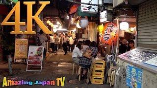 4K高画質 吉祥寺 幻想的な夜のハモニカ横町 ULTRA HD 60fps / HARMONIKA ALLEY IN TOKYO