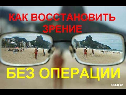 Очки при дальнозоркости собирающая линза или рассеивающая