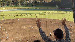 慶應1-2x横浜_2018年秋季神奈川県大会準決勝9回表裏