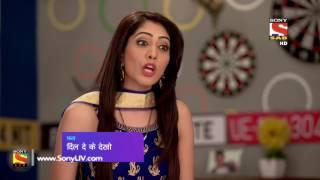 Dil Deke Dekho - Episode 65 - Coming Up Next