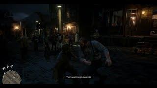 Red Dead Redemption 2 4 серия Драка
