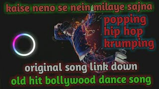 Bollywood Song Popping Hip Hop Krumping Mix By L.R.dance Remix