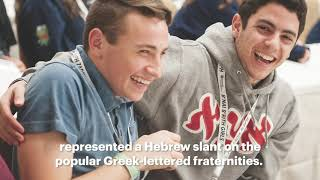 Get to Know BBYO | Episode 1: Our History