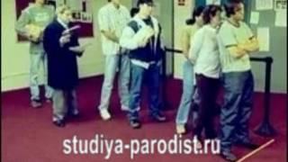 Очередь (видео прикол)