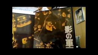 篠笛『影の軍団』メインテーマを吹いてみた忍者の日