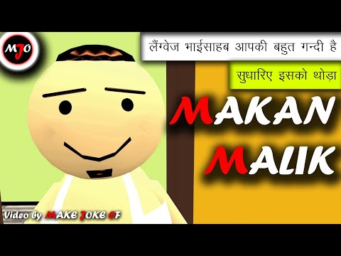 MAKE JOKE OF - MAKAN MALIK