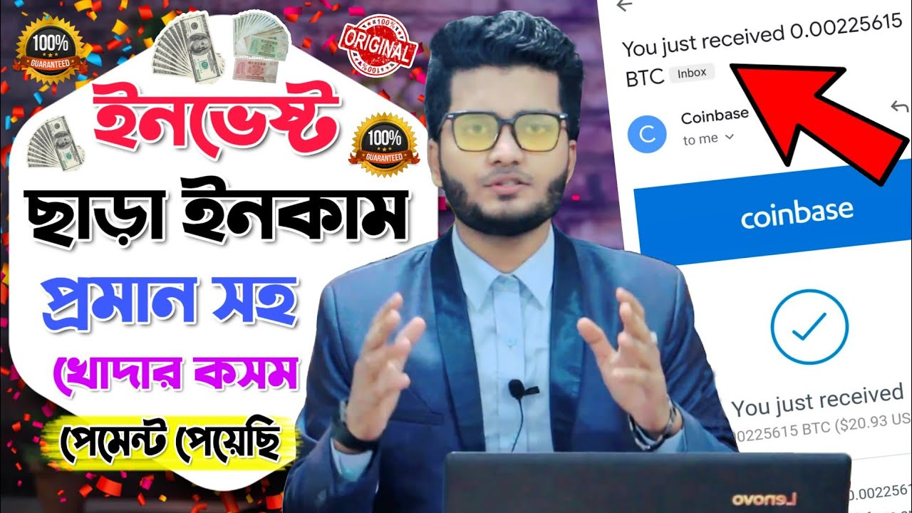 earn money without investment for students ।। best site for earning money without investment thumbnail