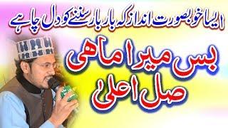 Naat Thandi Thandi Hawa Rehmaton Ki Chali Voice Haider Ali Sarwari