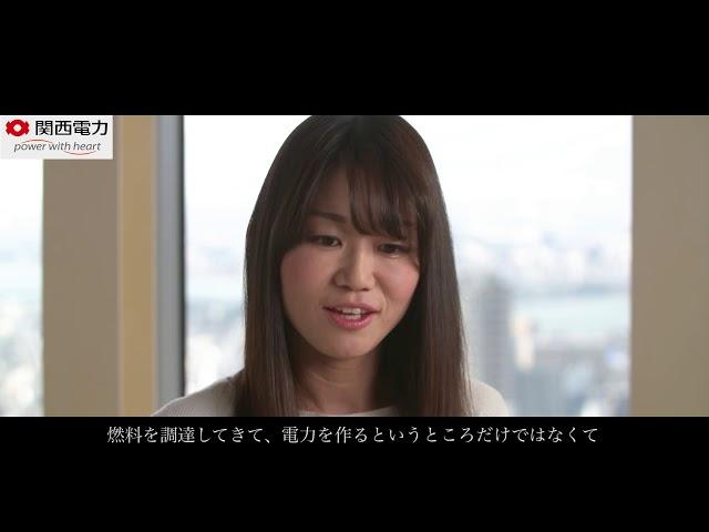 関西電力|採用ムービー「エネルギー需給本部」篇