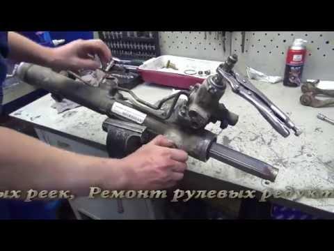 Ремонт рулевой рейки на Мерседес. Ремонт рулевой рейки на Мерседес в СПб.