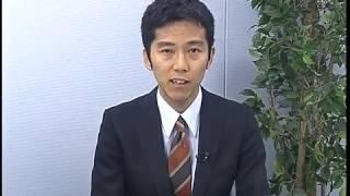 太陽光発電メンテナンス技士補 サンプル動画