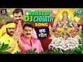 Nonstop Chhath DJ Remix Song 2020 - Superhit Chhath Song - Pawan Singh, Sharda Sinha, Khesari Lal
