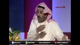 شرارة الخلاف بين طارق العلي وحياة الفهد