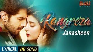 Janasheen Lyrical | Official Video Song | Rangreza | Urwa