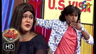 Bullet Bhaskar, Sunami SudhakarPerformance | Extra Jabardasth |  8th June 2018 | ETV  Telugu