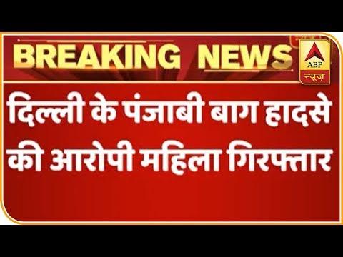 Drunk Woman Ramps Car On Punjabi Bagh Flyover, Gets Arrested | ABP News
