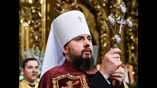 Enthronement of Metropolitan Epiphanios of Kyiv & all Ukraine (slideshow)