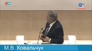 ОЧЕНЬ ВАЖНАЯ и ИНТЕРЕСНАЯ информация! Ковальчук выступил на заседании СФ в рамках Времени эксперта!