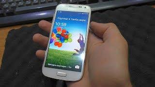 Экран не реагирует на касания. Смартфон Samsung Galaxy S4 mini