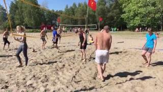 Волейбол. 100 лет комсомола