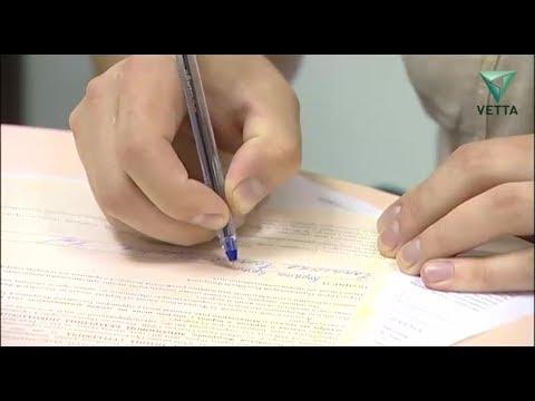 Нотариальное удостоверение сделки