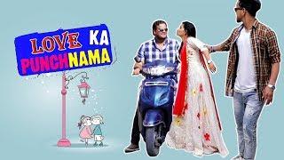 LOVE KA PANCHNAMA | Full Entertainment | Firoj Chaudhary | Comedy 2018
