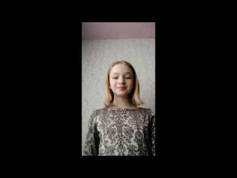 Фартушнова Вера Александровна