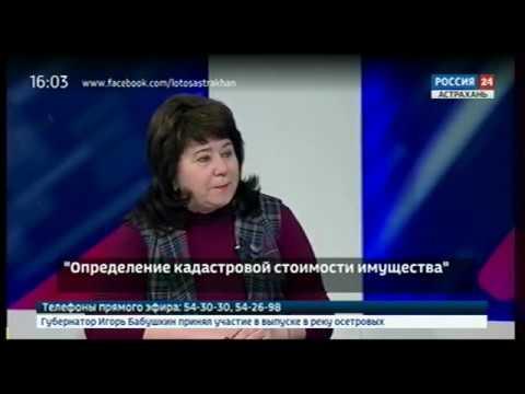 """""""Росреестр"""". Эфир от 19.11.2019"""