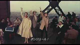 予告「スクリーン•ビューティーズvol.1」パリの恋人