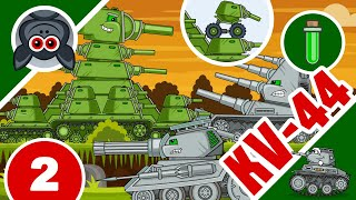 All Episodes: KV-44 vs Super Mutants. Cartoons About Tanks