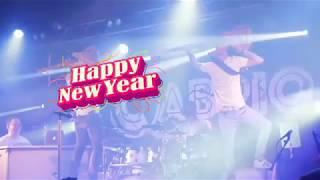 Cabrio @ Nieuwjaars Party Ter Voert