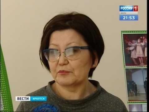 Дом учителя открыли сегодня в Иркутске