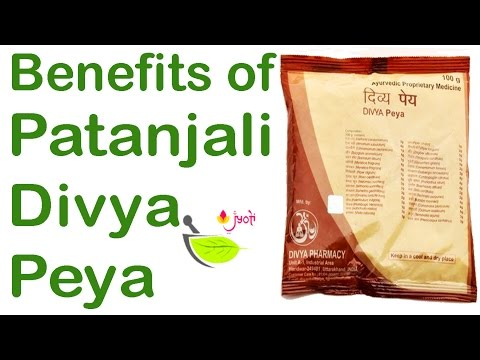 Video Patanjali divya peya☕️ benefits????Divya Peya Herbal Tea☕️  Patanjali products review in hindi✍