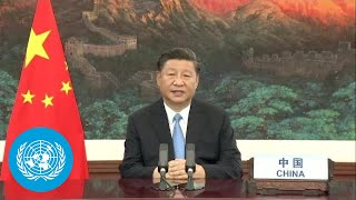 🇨🇳 China - President Addresses General Debate, 75th Session