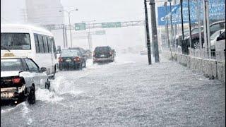 Fuerte Lluvia En Dajabón /República Dominicana ,Heavy Rain In Dominican Republic Sept.18