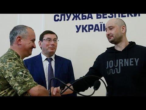 Δάκρυα χαράς από τους συναδέλφους του Ρώσου δημοσιογράφου…